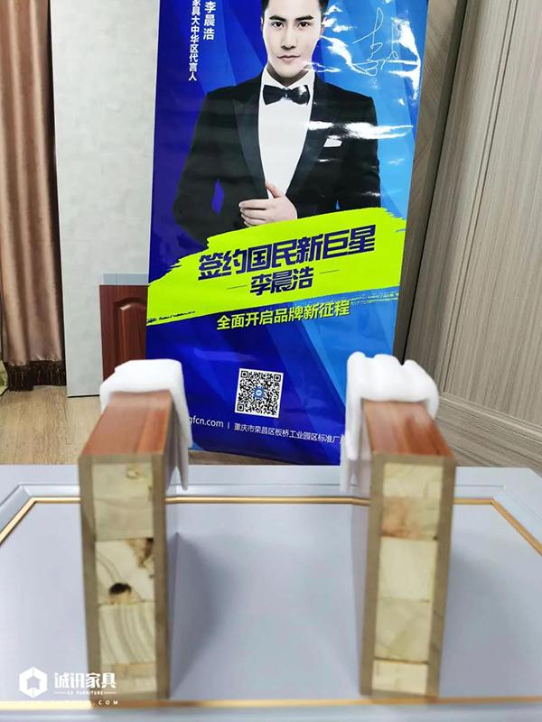 重庆优德W88体育w88优德官网包装全新升级2