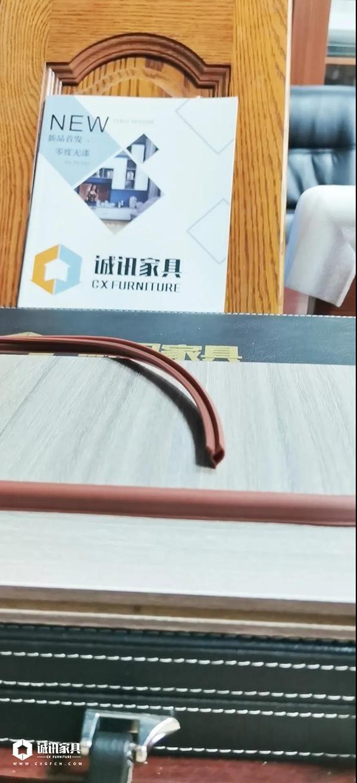 重庆优德W88体育w88优德官网包装全新升级:门扇胶条4